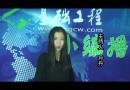 小编播报:北京地铁8号线桩基施工 (870播放)