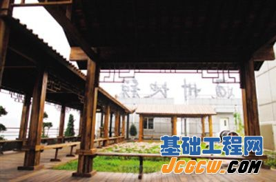 北京通州地税局楼顶建 空中花园 犹如颐和园