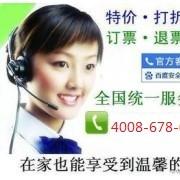 山东鑫国基础工程有限公司