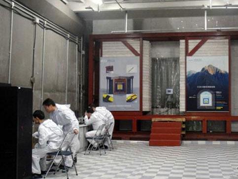 中国地下实验室曝光 垂直岩石覆盖达2400米