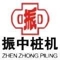 上海振中机械制造有限公司