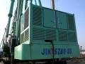 SZ80-35液压多功能钻机产品介绍 (165播放)