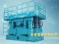 徐州盾安重工机械制造有限公司:聚桩工之力,拓美好未来 (75播放)