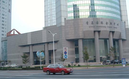 青岛国际金融中心关键技术研究