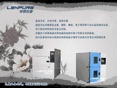 上海林频冲击试验装置价格/厂家