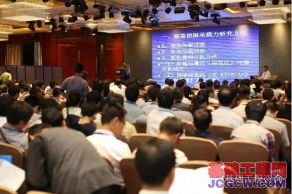 """""""第十二届全国桩基工程学术会议""""在渝盛大召开,由你点赞!"""