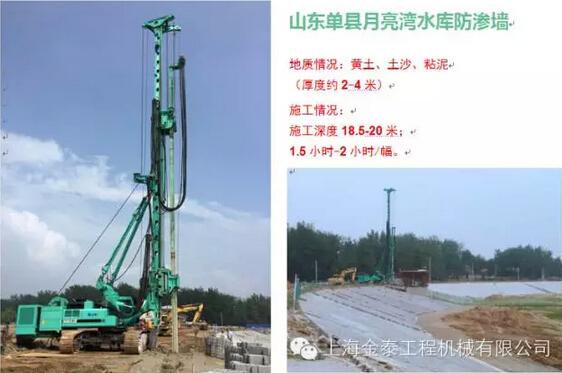 上海金泰SMC工法技术与应用成果通过江苏省住建厅鉴定