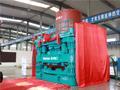 盾安重工DTR3205H全套管全回转钻机新品发布会视频 (68播放)