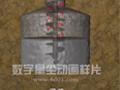 长螺旋钻孔压灌混凝土旋喷扩孔桩(WZ桩)动画 (1074播放)