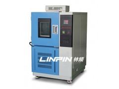 上海温度冲击试验机报价/参数-LRHS