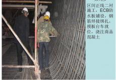 隧道施工步骤图解