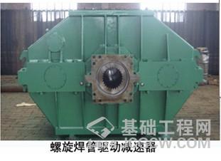 TRHGCKF750 (石油钢管螺旋焊机)