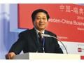 江西基业科技有限公司董事长做客人民网江西演播室 (155播放)