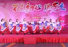 """中车北京重工""""不忘初心""""跟党走主题歌咏比赛 (16)"""