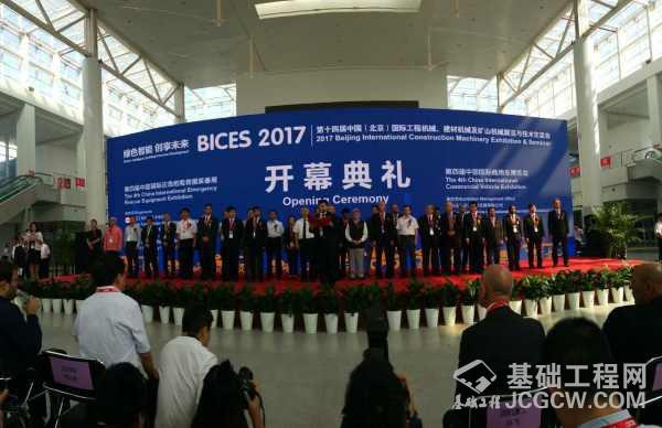 BICES 2017折射工程机械哪些强烈信号?