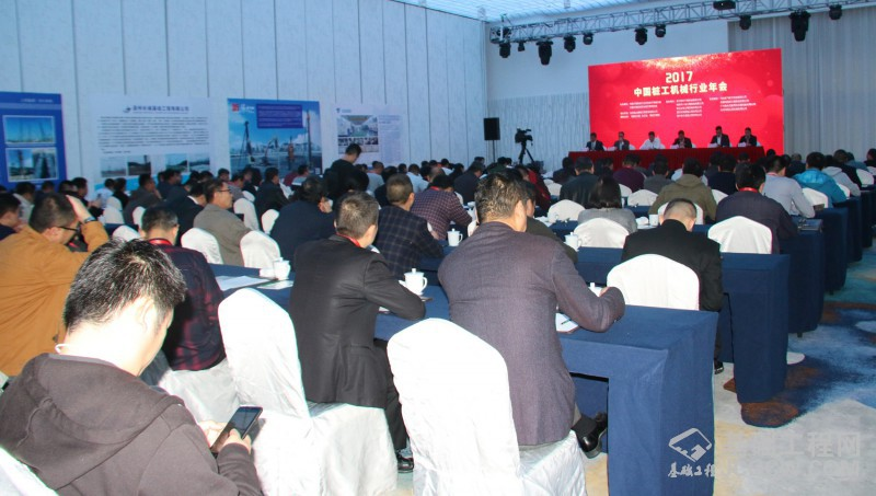 升级创新 健康发展|2017中国桩工机械行业年会在瑞安顺利召开