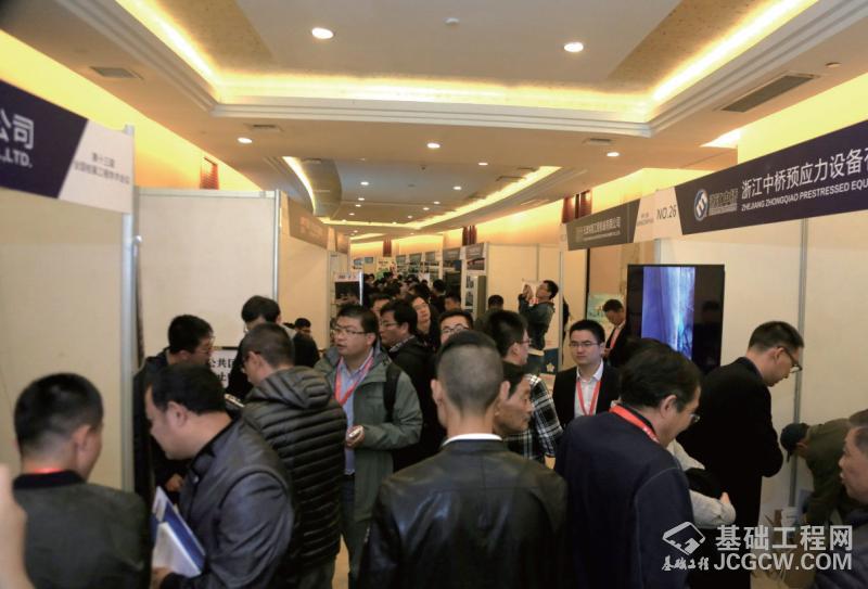 规模宏大 专家云集――第十三届全国桩基工程学术会议在合肥盛大召开