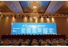 第十三届全国桩基工程学术会议 (148)