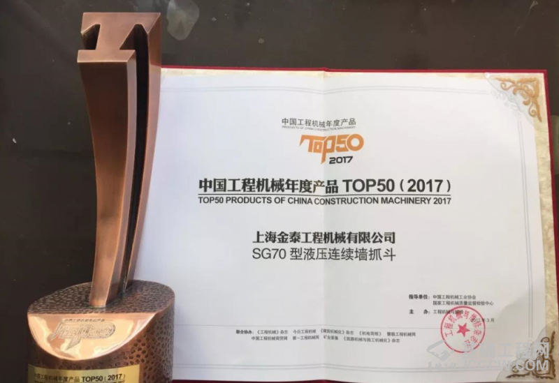"""2017年媒体和用户纷纷为金泰""""点赞"""" 品牌荣誉见证专业实力"""