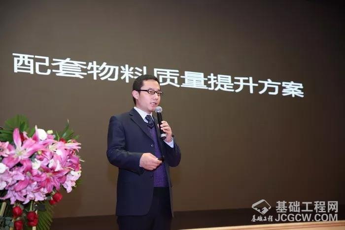 """郑州郑宇重工有限公司2018年度""""新起点、新征程""""供应商大会顺利召开"""