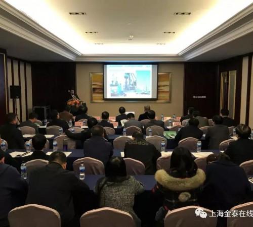 承有形合作 弘无形精神 ——上海金泰用户技术交流首站活动在太原率先启动