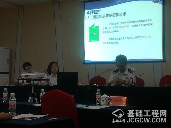 嘉友心诚受邀参加北京房山区商务委组织的培训会
