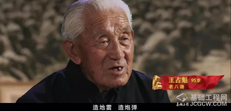 【建党97周年】对党忠诚 为国争光 他们奏响奋斗的交响!