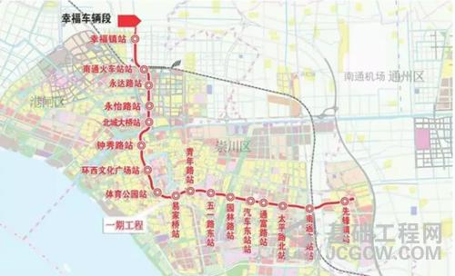 南通轨道交通2号线一期工程初步设计通过评审 计划年内开工