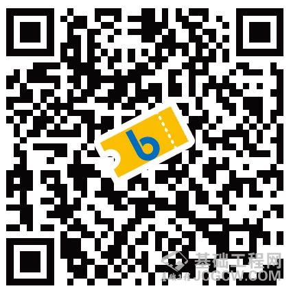 责任成就品质 历史见证担当,bauma CHINA 2018 开幕在即
