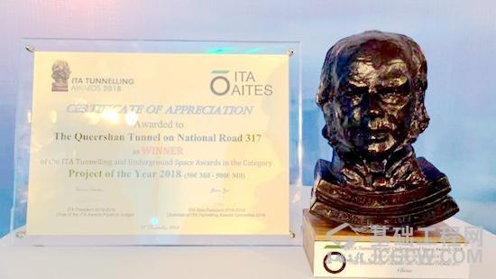厉害了!雀儿山隧道获国际隧道工程领域奥斯卡奖