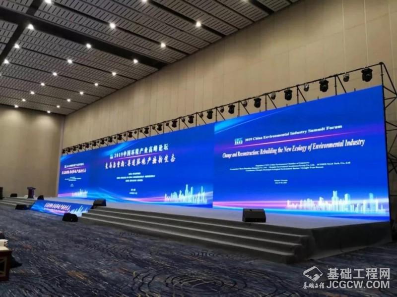江苏锡探参加首届IEexpo环博会成都展