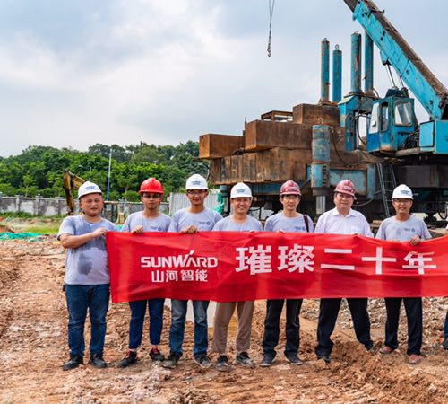 祝贺,中国首台大吨位多功能液压静力压桩机今年二十岁了!
