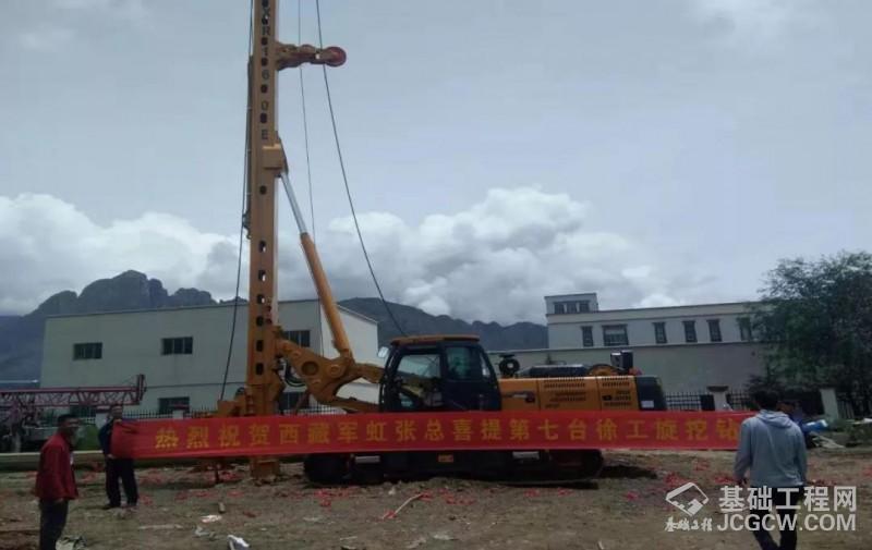 西藏地区首台徐工XR160E 首战高原大捷