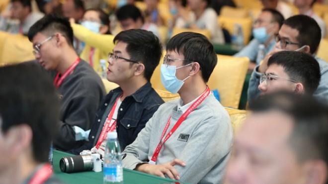 中国建筑学会地基基础学术大会(2020)研讨会