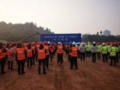 四川资阳雷音大桥(沱四桥)正式开建 计划2022年通车